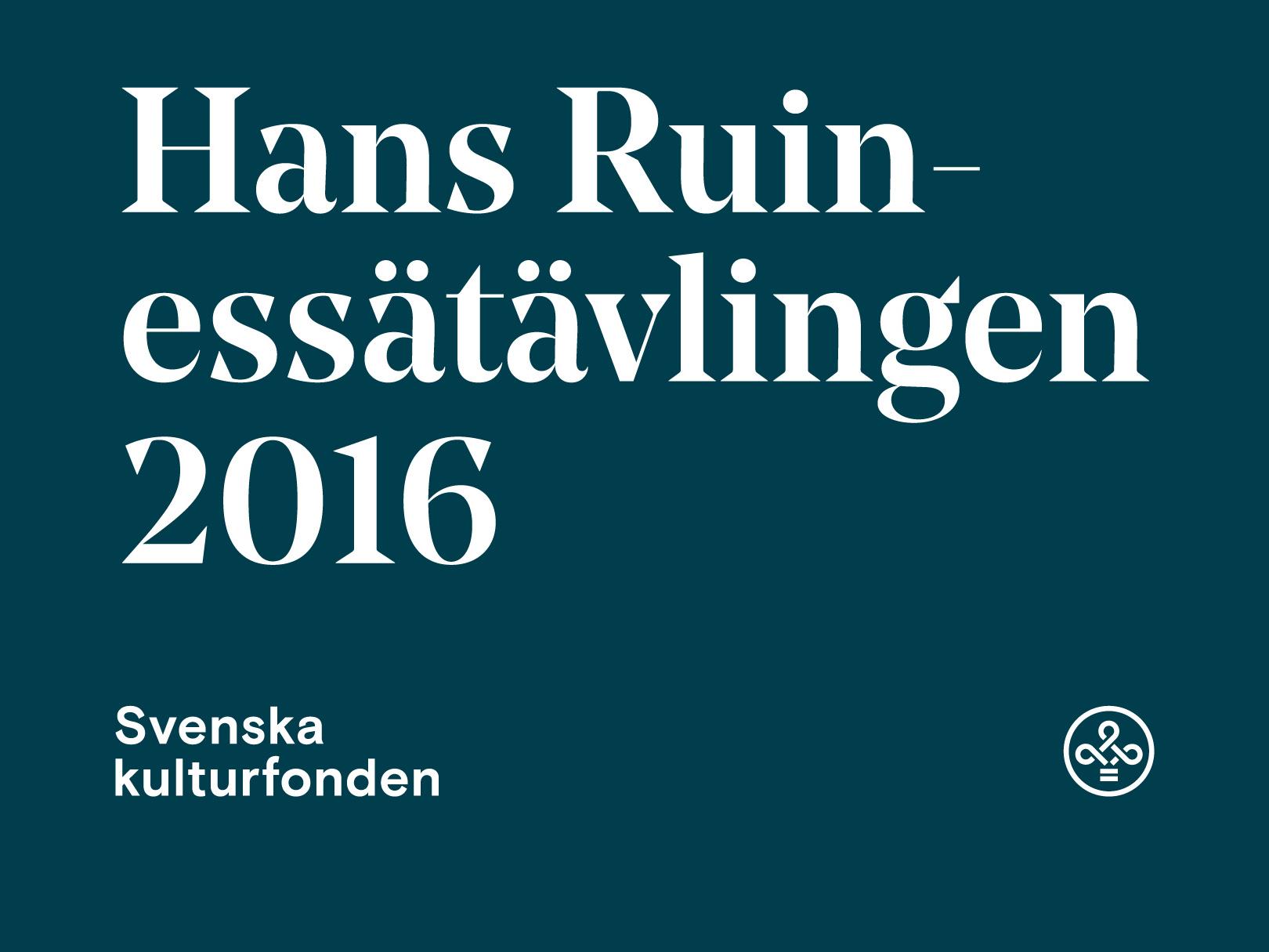 Hans Ruin-essätävlingen 2016